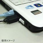 USBC-WH