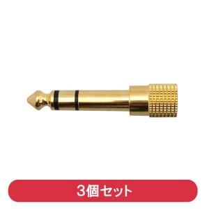 AAD-35S63S-3P