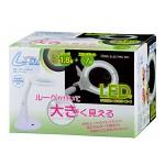 ODS-L8093-W