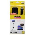 HDC-DV20BK