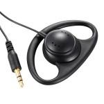EAR-H230N