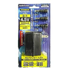 AV-DR455E