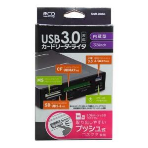 USR-DOS3