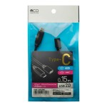 USB-CM2BK