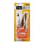 HS-T11F1-W