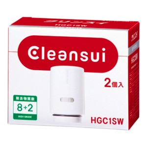 HGC1SW