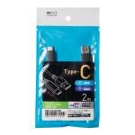 USB-CA210BK