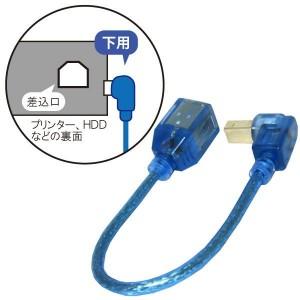 UAD-B20DL02