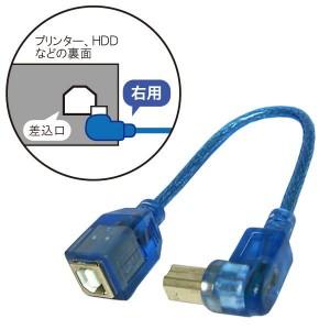 UAD-B20RL02
