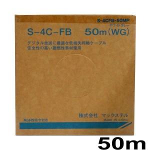 S4CFB-50MP