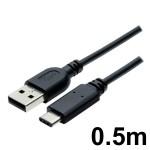 USB-CA25BK