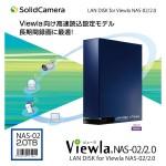 NAS-0220