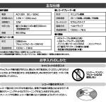 RDP-B200N