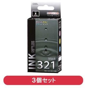 INK-C321B-BK-3P