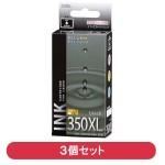 INK-C350XLB-BK-3P