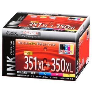 INK-C351350XLB-5P