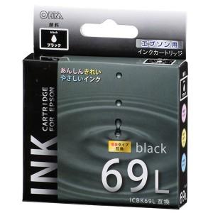 INK-E69LB-BK