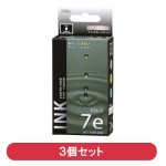 INK-C7EB-BK-3P