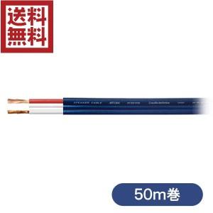 AT-ES1200-50M