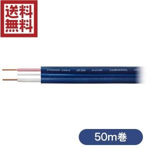 AT-ES1400-50M