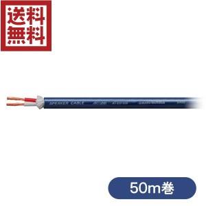AT-ES1500-50M