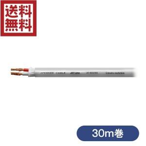 AT-SS2300-30M