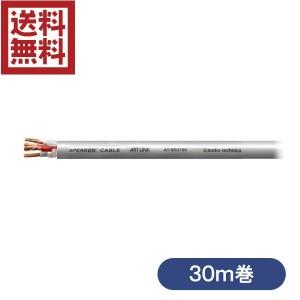 AT-SS2700-30M