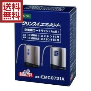 EMC0731A