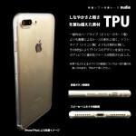 LBR-IP7PPUC-2P