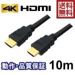 AVC-HDMI100HI