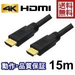 AVC-HDMI150HI