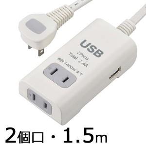 HS-T215U2-W