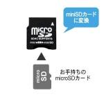 MC-MNSD