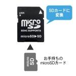 MC-SDHC