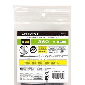 LT-HD360-K20P