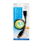 USB-EX23BK