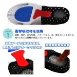 AIRINSOLE-LADY-2P