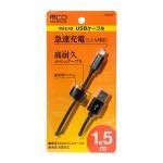 USB-MT2015BK
