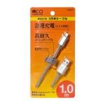 USB-MT201SL