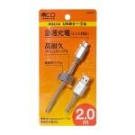 USB-MT202SL