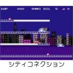 JN-FC001