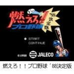 JN-FC002