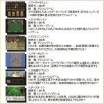 JN-FC003