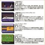 JN-FC005