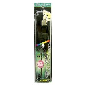 PC-C7509