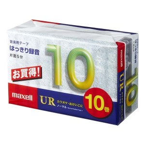 UR-10M10P