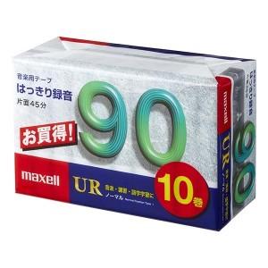 UR-90M10P