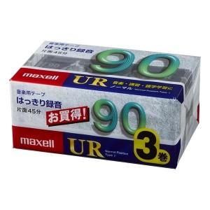 UR-90M3P