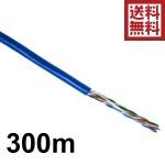 CML-C5E300MBL