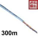 CML-C5E300MSB